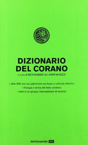 Dizionario del Corano (Mondadori DOC)