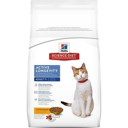 hills-science-diet-mature-adult-active-longevity-original-dry-cat-food-bag-7-pound-by-hills-science-