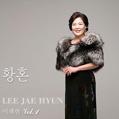 HwangHon (Instrumental)