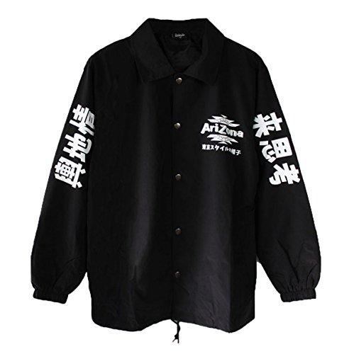 Arizona Japanese Coach Jacket (Large)