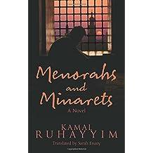 Menorahs and Minarets: A Novel (Hoopoe Fiction)