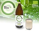 BS Bio Aloe Vera Premium mit 1200 mg Aloverose, 1000 ml