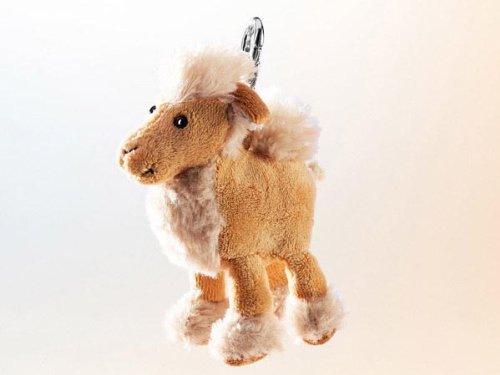 schaffer-rudolph-abdul-camel-portachiavi-di-peluche