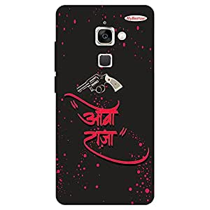 Aao Raja - Mobile Back Case Cover For LeEco Le Max 2