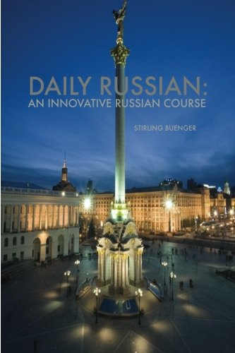 Daily Russian: An Innovative Russian Course - The Complete Set