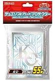 Yu-Gi-Oh harte Hulse KC [55 Stuck] Kaiba Gesellschaft logo [Duel Monsters Duelist Kartenschutz KC (Casey)