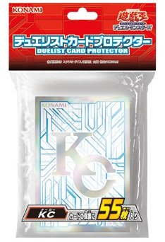 Yu-Gi-Oh harte Hulse KC [55 Stuck] Kaiba Gesellschaft logo [Duel Monsters Duelist Kartenschutz KC (Casey) (Yu Gi Oh Karten 2015)