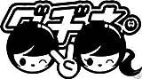 Online Design Jdm Boy Und Girl Drift Manga Aufkleber Japan Auto X2 - grau