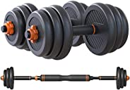 FED 2 in 1 Adjustable Dumbbells Set Can be Used as a Barbell No Bad Smell Non-slip Patented Products Free Adju