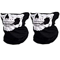 ‏‪Couples Seamless Multifunctional Climb Magic Skull Winter Face Mask (2pcs-white)‬‏