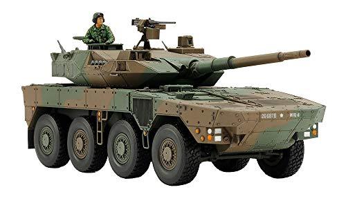 TAMIYA 32596 32596-1:48 JGSDF MCV Type 16 (8x8) (1), Modellbau, Plastik Bausatz, unlackiert