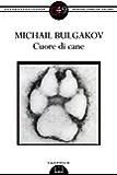 Cuore di cane (eNewton Zeroquarantanove)