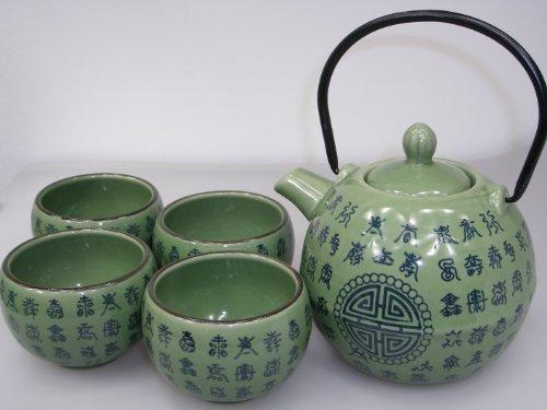 [ CELADON ] 5 teiliges Tee-Service / Teeservice / Geschenkverpackung