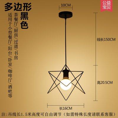 Luckyfree Kreative Modern Fashion Anhänger Leuchten Deckenleuchte Kronleuchter Schlafzimmer Wohnzimmer Küche, Polygon Decke + 9 W warmes Licht LED -