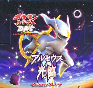 Pokemon Dpt JAPANESE Trading Card Game Advent of Arceus Booster Box (20 Booster Packs) (japan import) (Pokemon Booster Box Arceus)