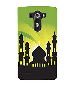 printtech Allah Muslim God Back Case Cover for LG G3::LG G3 D855