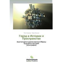 Gorod v Istorii i Prostranstve: Arkhitekturno-khudozhestvennye Obrazy Budushchego i Istoriya  (monografiya)