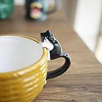 njhswlti Varias Tazas para Abrir el Cerebro de Japón/Tazas de té, Tazas de
