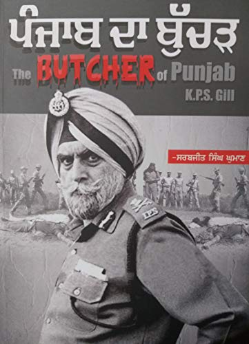 The Butcher Of Punjab