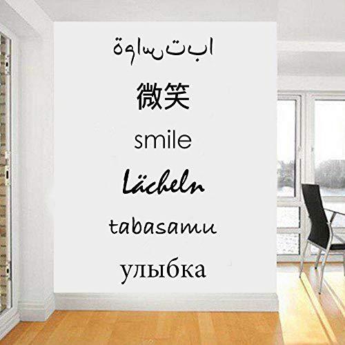 Dalxsh Russische Fremdsprachen Lächeln Wandkunst Wand-Dekor Aufkleber Zitat Wohnzimmer Vinyl Diy Büro Schmücken Wandaufkleber Kinder 25X57 Cm