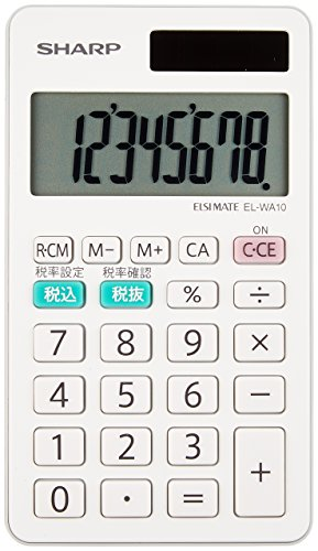 SHARP Notebook type calculator (EL-WA10-X) With tracking New From Japan F/S -