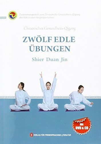 Zwolf Edle Ubungen - Chinesisches Gesundheits-Qigong by GUO JIA TI YU ZONG JU JIAN SHEN QI GONG GUAN LI ZHONG XIN (2012-07-06) (Ti Guan)