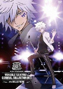 Katekyo Hitman Reborn! Vongole [DVD-AUDIO] (Filme Reborn Hitman)