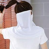 QILEGN - Máscara de Verano Transpirable para Motocicleta y Motocicleta, Antipolvo, Color Blanco, tamaño 均码