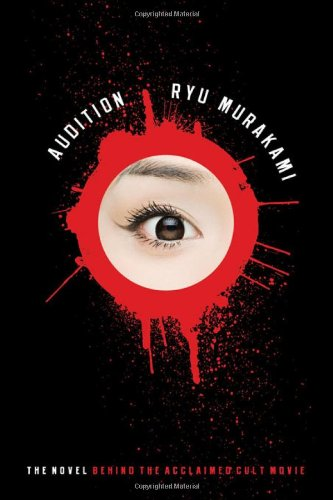 Audition por Ryu Murakami