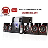 5.1 Bluetooth Home Theater System With FM, USB All Function Remote, Bass Control And Free Extension Board - HT-5100(5.1) BT - EBFR