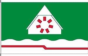 Flagge Fahne Hissflagge Kühsen - 60 x 90cm