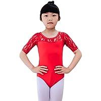 28e4883ba9c9 Amazon.co.uk  Red - Leotards   Girls  Sports   Outdoors