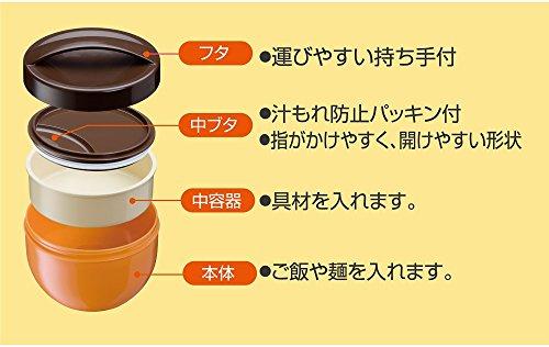 Bento bol japonais rouge 560ml + sac