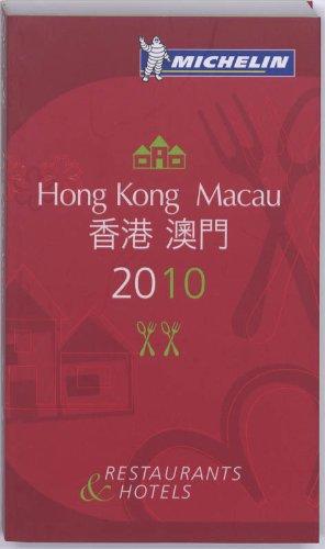 Hong Kong Macau : Restaurants & Hotels
