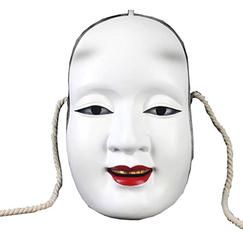 Nihiug Resina Ópera De Japón Grandchildro Mascarilla Pájaro Máscara Mascarilla Doctor Máscara Látex Creepy Scary Halloween,A