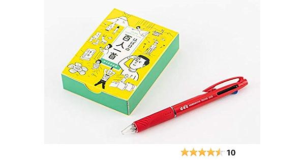 Hobonichi 2020 3-Color Jetstream Ballpoint Pen and Hyakunin-isshu cards