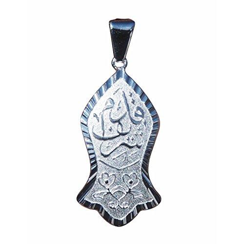 St. Silber diamantiert Bordüre Propheten Muhammad Sandale Anhänger qadam Shareef Quarz (Noble...