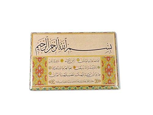 preghiera-ayetel-kursi-islam-allah-muslim-magnetica