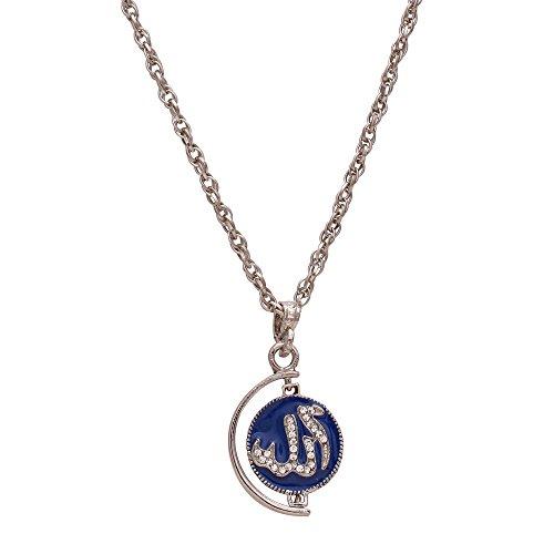 Memoir Silver plated Blue enamel Allah/786 word both side swivel coin chain...