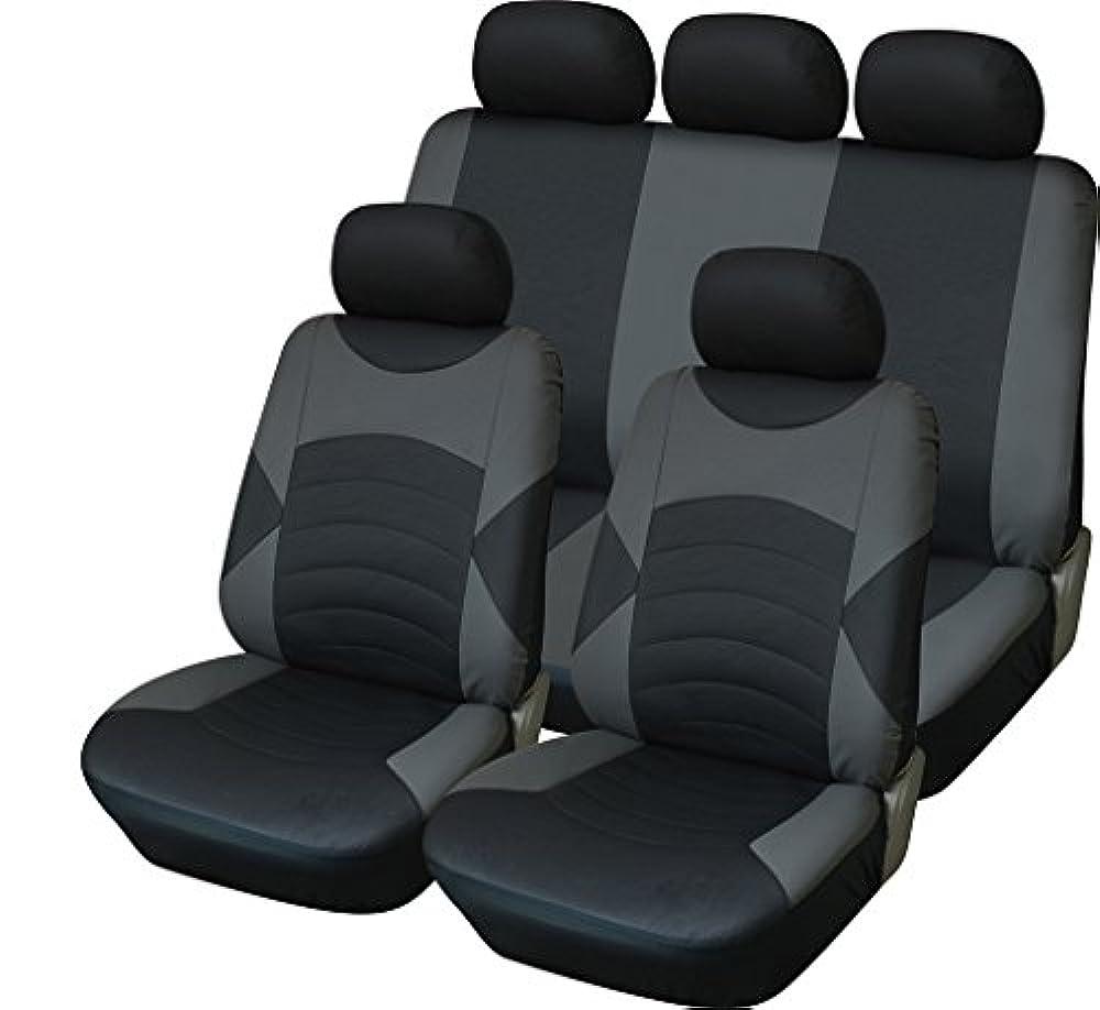 KG-COMF-G1-49 COMFORT GRAU Universal Sitzbezug Schonbezug