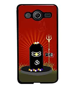 PrintVisa Designer Back Case Cover for Samsung Galaxy Core 2 G355H :: Samsung Galaxy Core Ii :: Samsung Galaxy Core 2 Dual (Ram Rama Ganesh Ganapati Krishna Srikrishna Kisna Kanayya Kanaiyah Mohana)