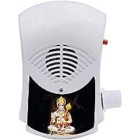 BISMAADH Electric Full Hanuman Chalisa & Gayatri Mantra Religious Continuous Mantra Chanting Bell 2 in 1 Machine…
