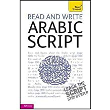 (READ AND WRITE ARABIC SCRIPT) BY Paperback (Author) Paperback Published on (11 , 2011)