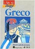 Image de Greco. Dizionario e guida alla conversazione