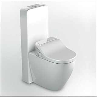GMF-7035: Remote Controlled Monolith Shower Toilet