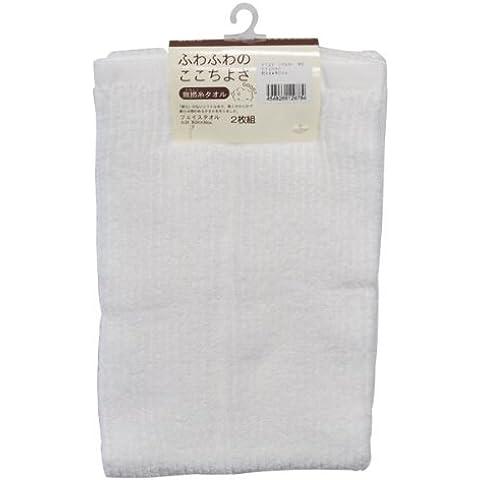 Dos pedazos de toalla de cara 34 x 80 cm blanco no torcido (jap?n importaci?n)