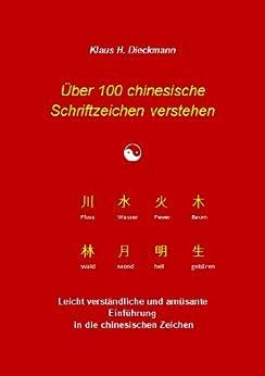 Über 100 chinesische Schriftzeichen verstehen