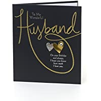 Husband Birthday Card - Gift Card for Him - Birthday Gifts for Him - Gifts for Husband - Beautiful Card for Husband