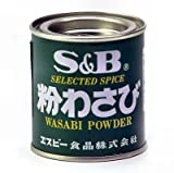 Japanisches Wasabi