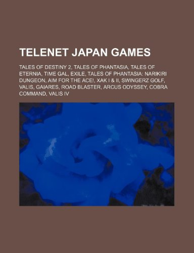 telenet-japan-games-tales-of-destiny-2-tales-of-phantasia-tales-of-eternia-time-gal-exile-tales-of-p